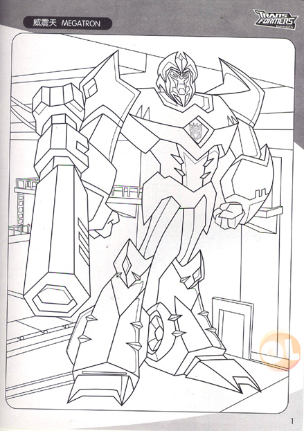 Transformers animated megotron free coloring pages for Transformers animated coloring pages